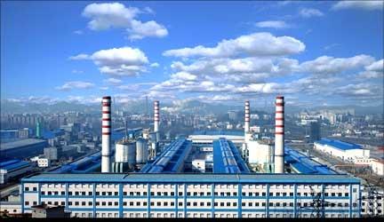 Chinalco's aluminium plant.
