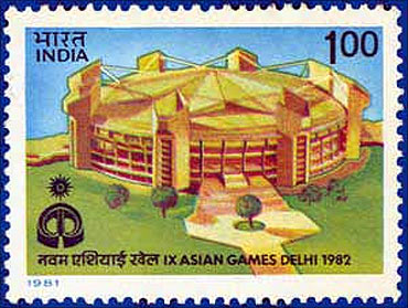 Postal stamp on Asian Games.