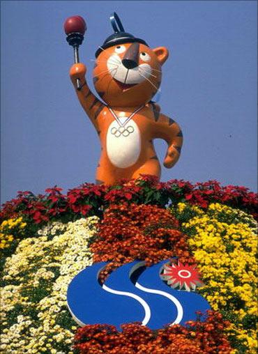 Mascot of the Seoul Olympics.
