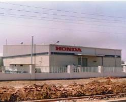 A Honda showroom