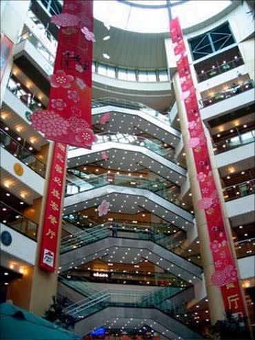 Beijing Mall.