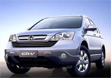 Honda CRV.
