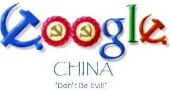 Google's motto.
