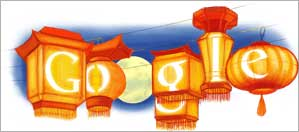 Chinese lanterns in the Google logo.