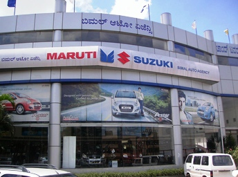 A Maruti showroom
