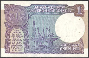 A one rupee note.
