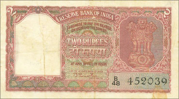 A two-rupee note.