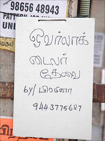 A 'wanted' sign asking people to join garment units in Tirupur.