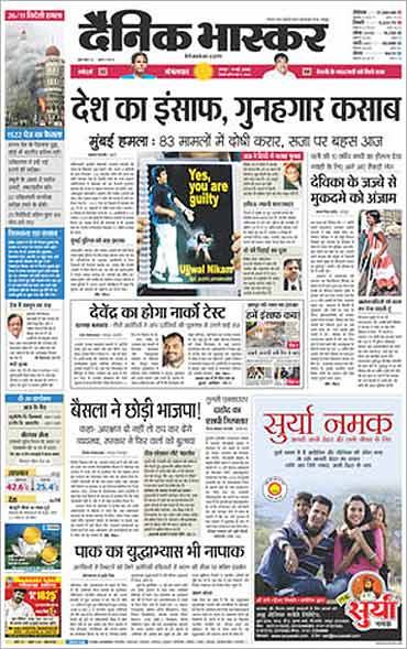Dainik Bhaskar is No.2.