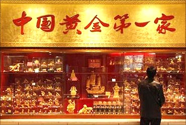 A store in China.