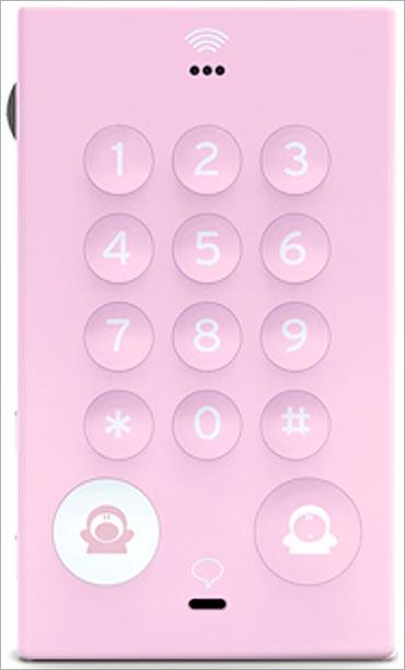 Pink John's phone.