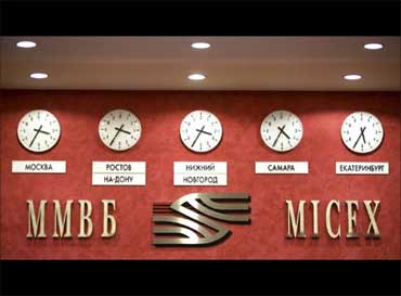 Inside the Russian stock exchange.