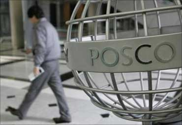 Posco's office entrance.