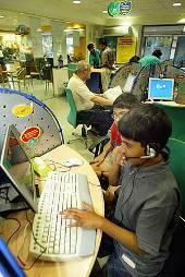 A cyber cafe