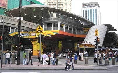 Bukit Bintang station (Kuala Lumpur Monorail).