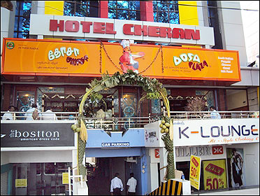 Dosa Plaza outlet in Coimbatore.