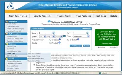 IRCTC, a great success.
