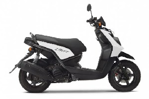 Yamaha to launch scooter in India next year - Rediff.com ...