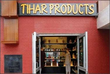 Tihar's products.