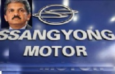 Inset: Mahindra Group vice-chairman and managing director, Anand Mahindra