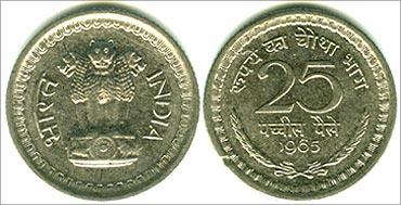 25 paisa coins.