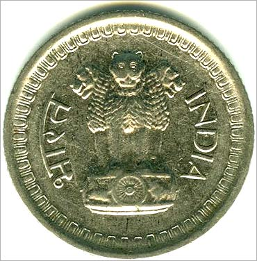 Lion Capital of the Ashoka Pillar on the coin.