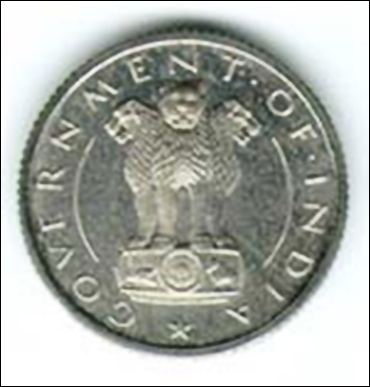 The first issued 25 paise coin.