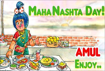 Maharashtra Day .