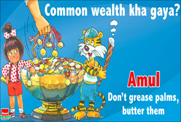 Advt to be Commonwealth Games.