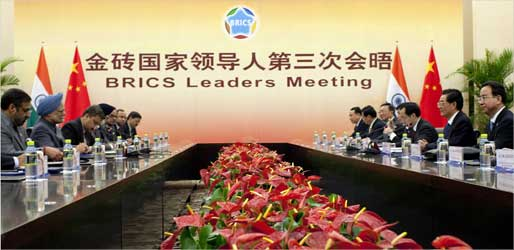 BRICS meeting.