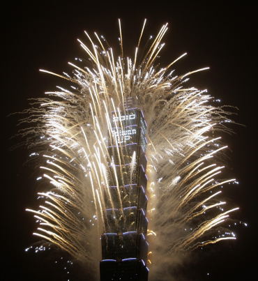 Fireworks light up the Taipei 101 Tower.