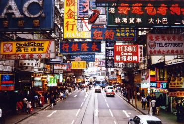 A Hong Kong market.