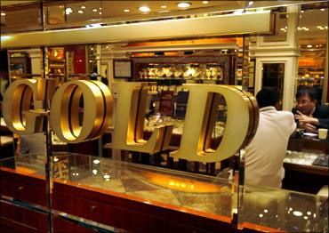 Gold reserves.