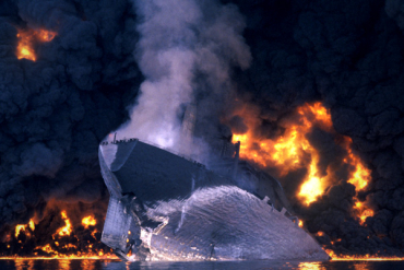 The explosion killed six crew members.