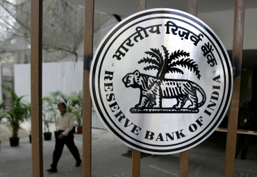 Nurtured and respected RBI's autonomy, says FinMin