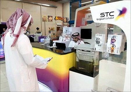 Saudi Telecom Company.
