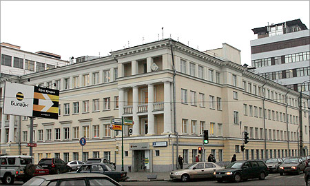 A general view of Russia's second largest mobile phone firm Vimpelcom's main office in Moscow.