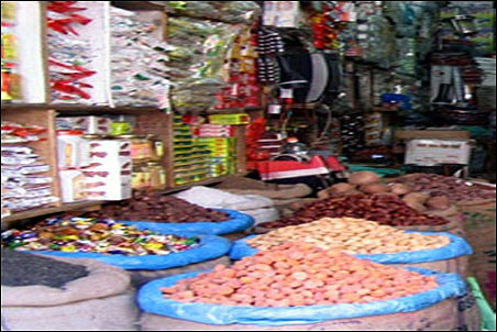Indian retailers also lack the resources to establish supply chains.