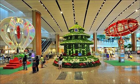 Changi International Airport.