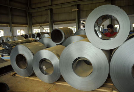 A steel plant.
