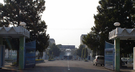 Entrance to BHEL Ranipur, Haridwar plant.