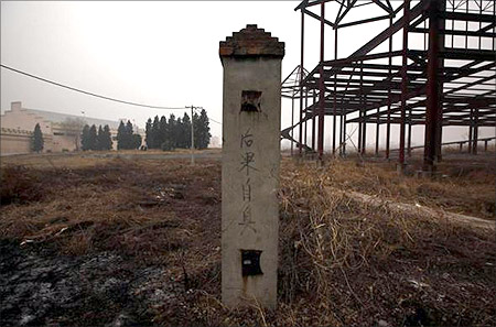 An abandoned building that was to be part of an amusement park.