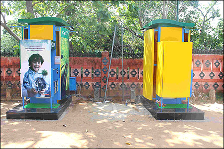 Interesting story of India's first e-toilet