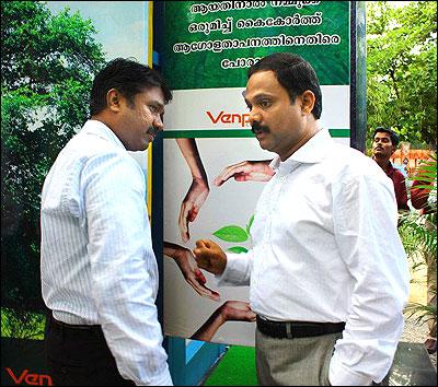 Vinod and  Siddeeq Ahmed.