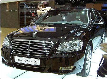 Ssangyong Chairman H.