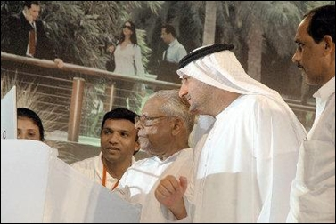 Kerala Chief Minister V S Achuthanandan and Smart City executive director Fareed Abdulrahman.