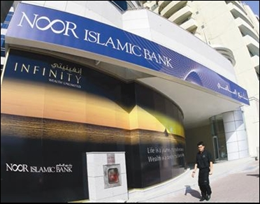 Noor Islamic Bank.