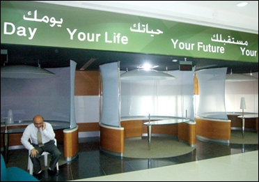 An Islamic bank in Dubai.
