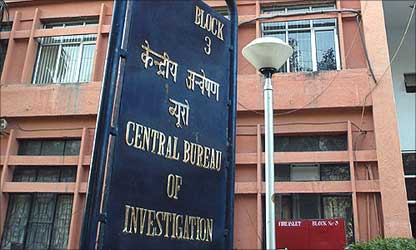 Central Bureau of Investigation building.