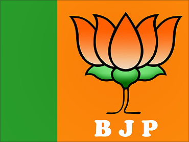Symbol of BJP.